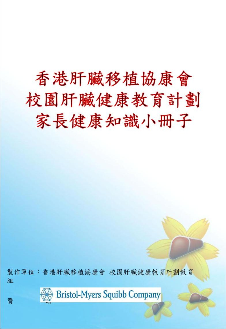 parent_booklet